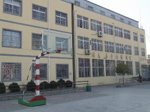 霍邱县育英文武小学建于霍邱县城关镇学校三字经操图片