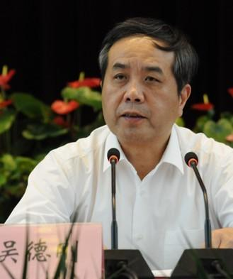 甘肃省委常委:吴德刚任中共中央党史研究室副主任(图/简历) - cheunglein - cheunglein 的博客