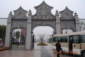 江阴市南菁初中中学时做爱撞见邻居图片