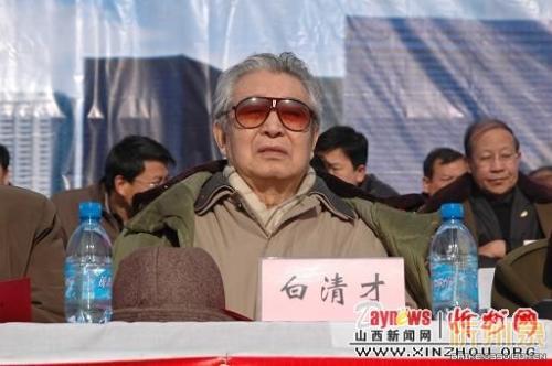 白清才+男,汉族,1932年11月生