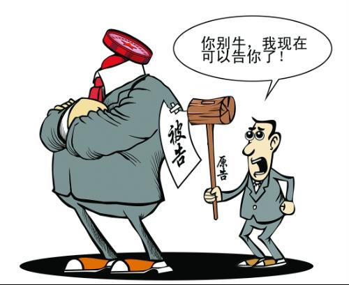 <b>关于适用《中华人民共和国民事诉讼法》的解释</b>