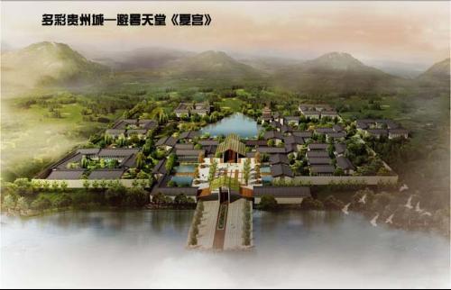 美国tfo建筑设计公司,贵州省建筑设计院.