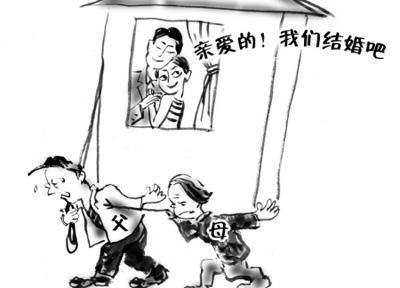 【转载】大学毕业后啃老7年 与女网友同居 被赶出家门  (组图) - 安然 - 轩鼎紫气