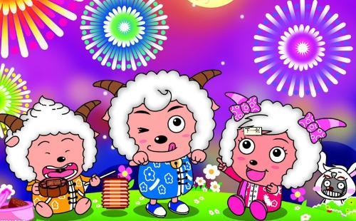 喜羊羊动画图片