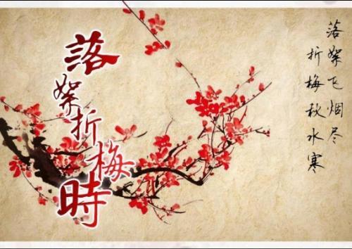手绘古风禅女 壁纸