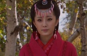 王昭君(中国古代四大美女之一)-搜搜百科