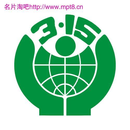 315组织结构