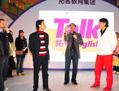 年吴大维注资成立TALK拓客教育集团,2009年,吴大维 ...