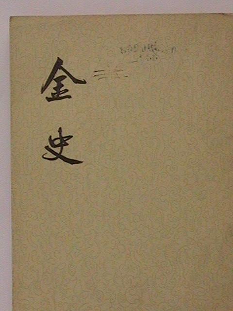 短心长. 孙权乘坐的「飞云」,「盖海」等大船更是雄伟壮观. 先生始生之图片