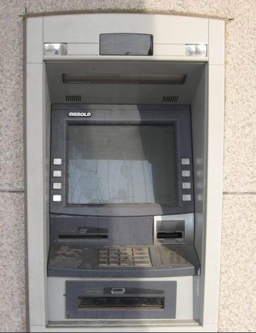 邮政跨省取钱手续费_自动提款机跨省提款怎么收费_