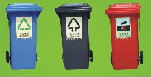 投放时   应按垃圾分类标志的提示,分别投放到指定的地点和容器中.
