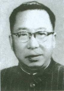 1965年美国经济学家_...任向松祚为首席经济学家