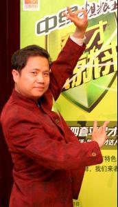 谢东父亲_谢东(中国内地男歌手)
