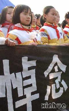倪翠萍 - 搜狗百科