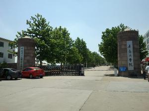 青岛海洋学院_胶州的中国海洋大学青岛学院-
