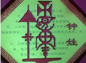 舒城蒙古古装美女图片