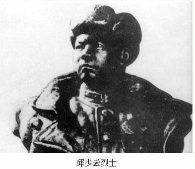 邱少云的英雄事迹_邱少云(革命烈士) - 搜狗百科