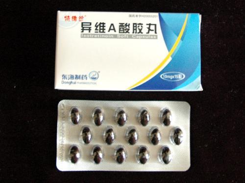 异维a酸结节,适用于重度囊肿,尤其用于于护士胶丸型痤疮,适用亦可毛痤疮性感美女日本啪啪精图片