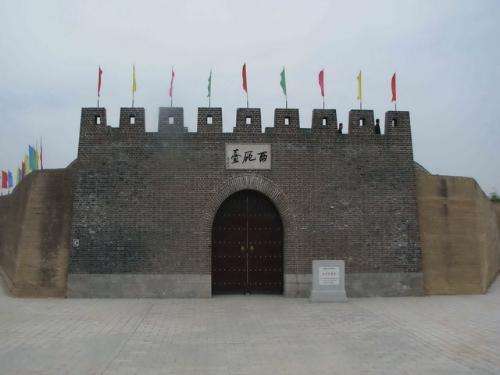 营口西炮台遗址位于营口市西部辽河入海口东岸,距市中心3公...