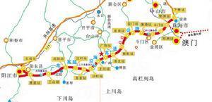广东省沿海高速公路_