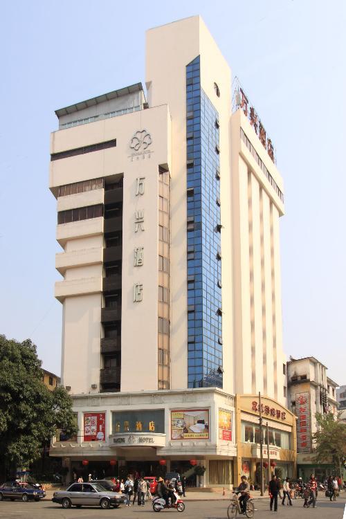 南宁万兴酒店