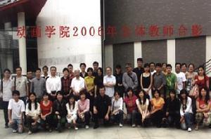 北京电影学院动画学院图片