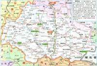 陕西省山阳县王庄乡地理位置图片