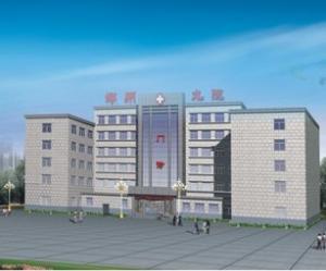 郑州市第九人民医院图片