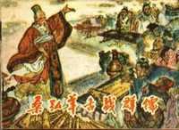 《盐铁论》与西汉治国思想之争 - 刘文瑞 -               刘文瑞的博客