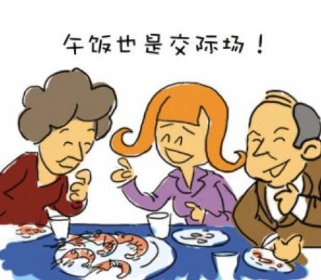 幼儿吃午饭卡通图片