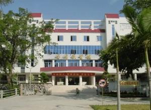 潮阳区第一中学