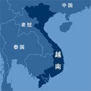 历史版本    中南半岛(indo-china peninsula),亚洲南部三大半岛之一.图片