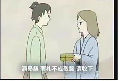 烟台话,与威海话大连话丹东话等方言相似