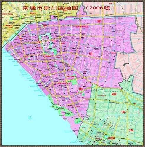 崇川区是南通市的主城区,辖12个街道,包括1个级经济开发区和1个风景