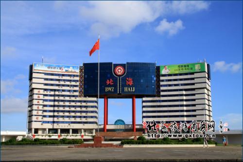 北海火车站位于北海市北京路