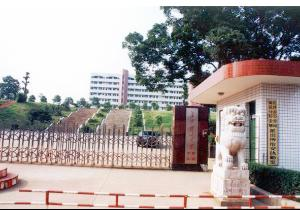 长沙理工大学继续教育学院