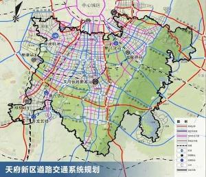 四川省成都天府新区天府新城控制性详细规划及总体城市设计图片