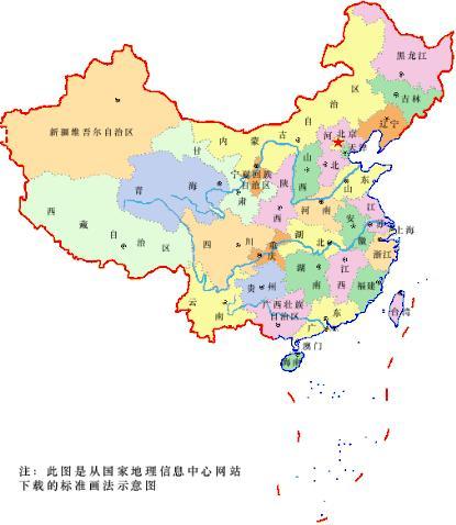 省级行政区图片