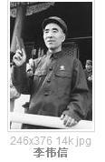 李伟信是上海人,1950年16岁参军