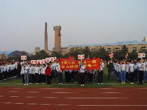江阴市周庄镇长寿中学