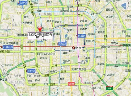 北京经纬_北京经纬翻译服务有限公司
