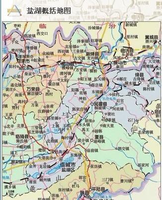 盐湖区;; 运城市地图; 盐湖区位于山西省南部