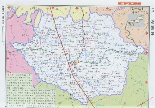 桦南处在佳木斯,双鸭山