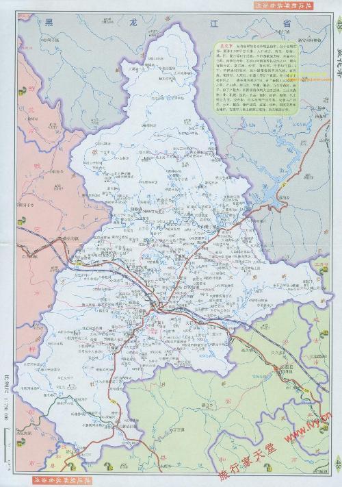 延边龙井市地图