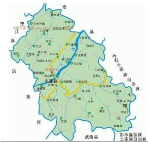 保合乡,镇江