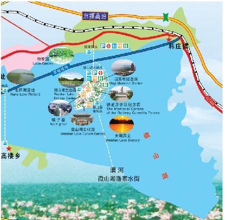 枣庄西到青岛铁路地图