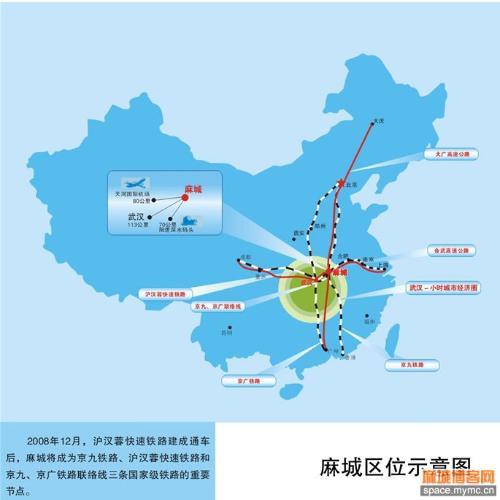 阜阳到青岛北站铁路地图