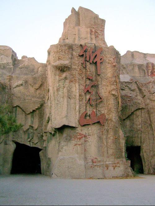 北京动物园 - 搜搜百科