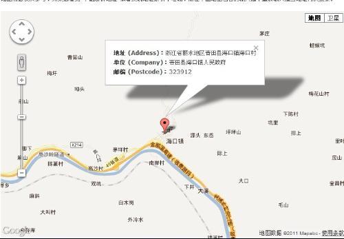 淄博 丽水青田地图