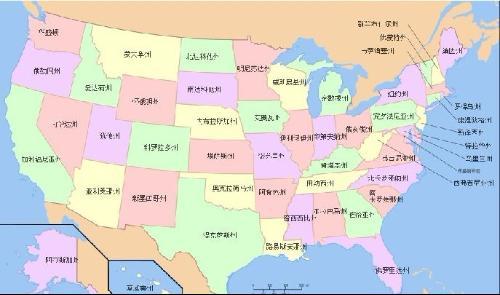 美国最大版图 中国版图最大的朝代 版图最大的国家